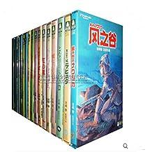 正版动画片 宫崎骏 DVD碟片 1-17全集 17DVD 监督作品全集 电影 本套产品收录了《风之谷》《天空之城》《龙猫》《魔女宅急便》《儿时的点点滴滴》《红猪》《平成狸合战》《心之谷》《魔法公主》《隔壁的山田军》《千与千寻》《猫的报恩》《哈尔的移动城堡》《地海战记》《崖上的波妞》《借物少女艾莉媞》《来自红花坂》共17部宫崎骏吉卜力工作室经典作品。 201309121141