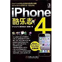 iPhone4酷乐志