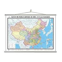 中国地图挂图+世界地图挂图(双全开1.5米*1.1米 外中对照 无拼缝专业挂图套装组合)