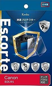 Kenko 液晶保護膜 液晶保護膜 Escorte Canon EOS R5用 硬度9H 防水?防油涂層 無泡加工 日本制造 KLPE-CEOSR5