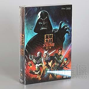 正版动画 星球大战:义军崛起 第二季DVD 4D9 国语
