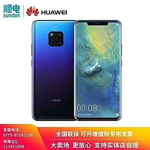 HUAWEI 华为 Mate20 Pro 全网通 移动联通电信 4G手机 商务手机 6GB+128GB 极光色 麒麟980芯片 全面屏 徕卡三摄