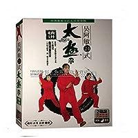 正版吴阿敏24式太极拳精讲示范+分解视频入门教程高清DVD光盘碟片