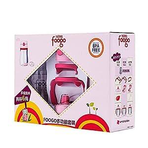 THERMOS 膳魔师 两杯六用礼盒套装 儿童不锈钢保温吸管杯多功能套装 粉(BP5353+BS5353 PK)