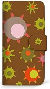 mitas iphone 手机壳15SC-0064-BR/XT1644 23_Moto G4 Plus (XT1644) 棕色