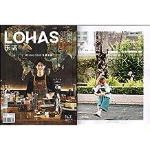 【随刊赠发现曼谷别册】LOHAS乐活健康时尚杂志2019年1-2月合刊总第131期 发现曼谷