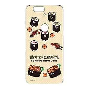 时已经寿司。 手机壳透明硬壳印花巻き 寿司手机壳适用所有机型  巻き寿司B 17_ Nexus6P H1512