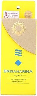 BRISA MARINA *运动员专业 UV霜 70g (浅米色)[SPF50+ PA++++] Z-0CBM0016150