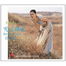 瑞鸣•宛若微風•李函曦(演唱世界民谣CD)