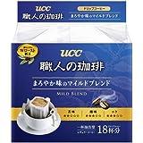 UCC 悠诗诗 滴滤式职人咖啡粉(圆润柔和)7g*18p(日本进口)
