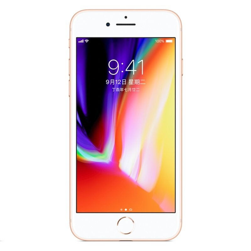 玻璃身!Apple iPhone 8 64GB 4G手机