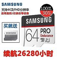 SAMSUNG 三星闪存卡手机tf卡行车记录仪高度耐用视频监控MircoSD存储卡 (64G)