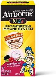Schiff 旭福 Airborne 維生素C 1000毫克-Airborne兒童漿果咀嚼片(一盒32粒),無麩質支持補充劑和富含抗氧化劑
