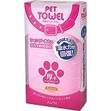 Aeon 超吸水宠物毛巾 厚 L尺寸 粉色