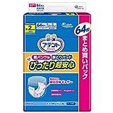 Attento 纸尿裤用 尿垫 2次吸收 64片 13.5×45cm 超安心 裤子式用 【大容量】