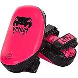 Venum Skintex 皮革轻便踢垫(一对)