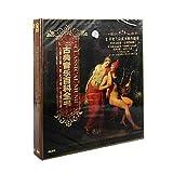 古典音乐百科全书2(20CD 精装版)