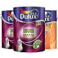 Dulux 多乐士 A999+A748抗甲醛全效内墙乳胶漆18L套装 【厂仓直发,如需调色请联系客服,默认发白色】