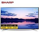 SHARP 夏普 LCD-60MY5100A 60英寸超薄4K高清网络液晶智能平板电视(亚马逊自营商品, 由供应商配送)赠品:HDMI+挂壁配件