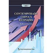 中国经济(当代中国系列)(英文版) (当代中国系列丛书) (English Edition)