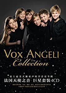 法国天使之音 Vox Angeli:巨星套装 Vox Angeli the Collection(4CD)