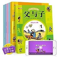 有声伴读 父与子漫画书全集彩色注音版全6册 正版小学生经典绘本漫画 3-6-10岁少儿亲子儿童成长早教读物幽默搞笑故事书连环画