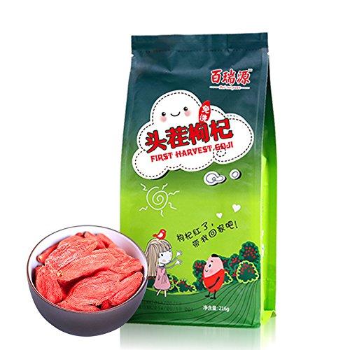 Bairuiyuan枸杞枸杞枸杞袋宁Ningxia Zhongning枸杞本物の頭茬茬小パッケージ茶男性腎臓