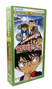 名侦探柯南 第三部(DVD)