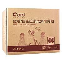 Care 好主人 宠物狗粮 金毛/拉布拉多成犬专用粮10kg