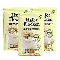 V.D.Food 维地 全谷物燕麦片 500g*3 快熟纯燕麦 高蛋白高膳食纤维 适宜更多人群(德国进口)