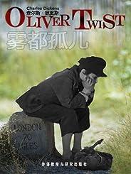 雾都孤儿(外研社双语读库) (经典译林) (English Edition)