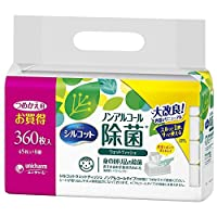 silcot 湿巾 消菌 无乙醇 替换装 360片(45片×8)