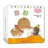 蒲蒲兰绘本馆:小熊宝宝绘本套装(共15册)