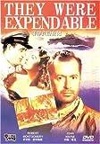 菲律宾浴血战(DVD)