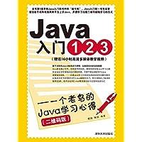 Java入门123——一个老鸟的Java学习心得(二维码版)