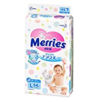 (跨境自营)(包税) Merries 花王 标准系列 纸尿裤 大号L54片 (9-14kg)