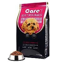 Care好主人 纽芬兰鳕鱼果蔬高钙套餐 小型犬成犬订制营养配方犬粮