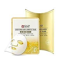 SNP 黄金胶原蛋白金猪面膜25ml*10(进)