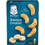 Gerber嘉宝 Graduates香蕉饼干 12包(142g*12)