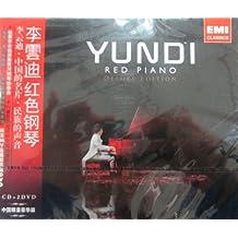 李云迪:红色钢琴(CD+2DVD 豪华版)