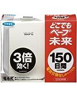 日本VAPE 日本VAPE驱蚊器150日