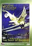 巴格达大盗(DVD)