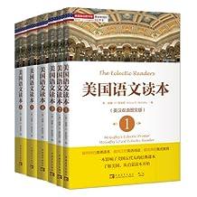 塑造美国的88本书:美国语文读本套装(英汉双语图文版)
