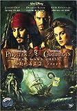 加勒比海盗2(DVD)