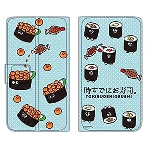 时已经寿司。 保护套薄款印花翻盖巻き 寿司手机保护壳翻盖式适用于所有机型  巻き寿司A 4_ AQUOS SH-M02