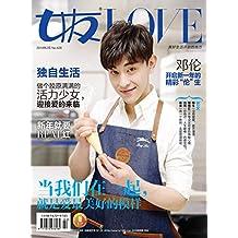 女友 月刊 2018年02期