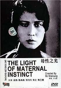 母性之光(DVD)