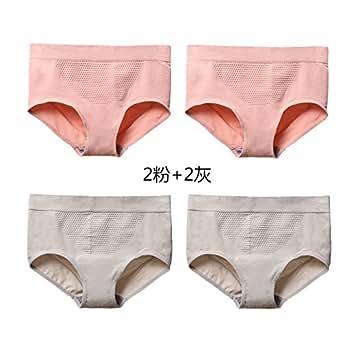 夷榀 4条装日系3d蜂巢内裤女纯棉裆无痕提臀收腹女士三角短裤 2粉+2灰 均码 适合85至135斤