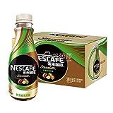 雀巢 雀巢咖啡(丝滑榛果风味) 268ml*15罐