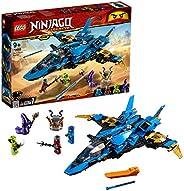 LEGO 乐高 拼插类玩具 Ninjago 幻影系列 雷电忍者杰的暴风战机 70668 9岁+ 积木玩具